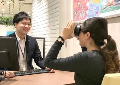 旅行先をVRで下見 HISが関東地区営業所全店にVRを導入