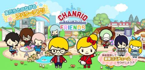 ポッピンゲームズジャパン、サンリオのアバターコミュニティ「ちゃんりおフレンズ」の事前登録受付を開始