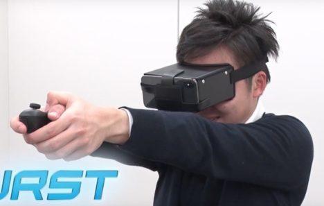 ワンダーリーグ、AR/VRコントローラーの開発環境 「ヴルームSDK」を無料配布
