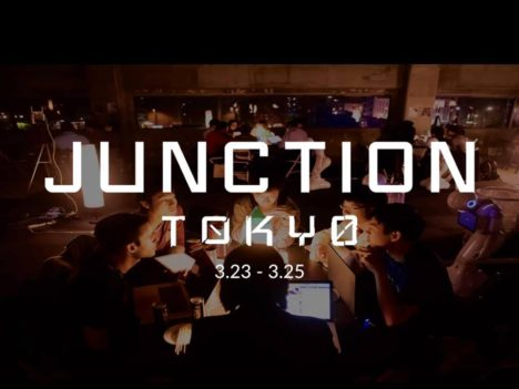 3/23~3/25、今年もフィンランド生まれの国際ハッカソンイベント「Junction Tokyo」が開催決定