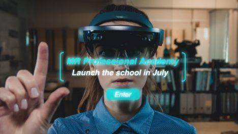 VRデザイン研究所、MR専門の学校「MRプロフェッショナルアカデミー」を7月に開校