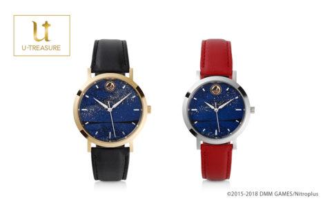 U-TREASURE、「刀剣乱舞」のコラボ腕時計の受注を開始