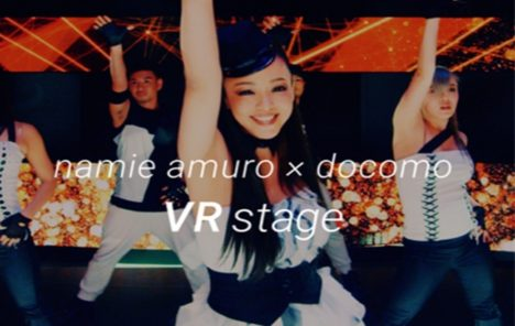 NTTドコモ、安室奈美恵のライブを8KVRで体感できるアプリ「namie amuro×docomo VR stage」をリリース