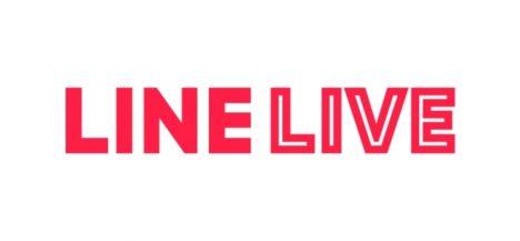 LINE、MENA(中東・北アフリカ)地域12カ国にてLIVE動画配信サービス「LINE LIVE」を提供開始