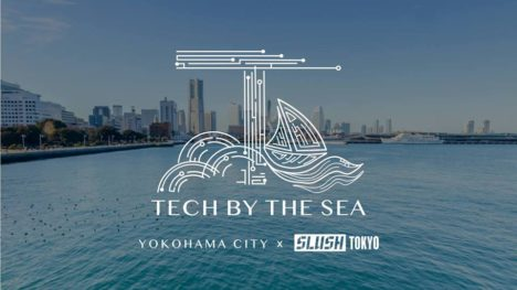 横浜市とSlush Tokyo、2/25にTechイベント「Tech By The Sea」を開催
