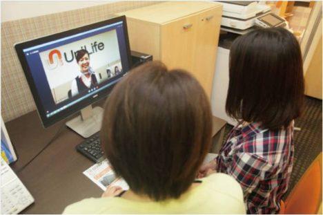 ジェイ・エス・ビー、受験生の部屋探しをVR内見システムによりサポート