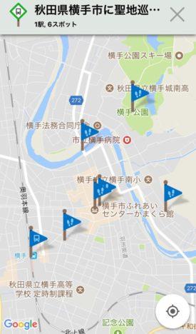 スマホ向け位置ゲー「ステーションメモリーズ!」、秋田県横手市を舞台としたショートアニメを配信開始