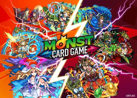 ミクシィ、「モンスト」のTCG「モンスターストライク カードゲーム」を3/2に発売