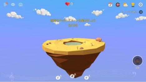 【やってみた】画面をタップするほど緑が増える---砂漠の浮島を育てる癒し系インフレゲーム「マイオアシス(My Oasis)」