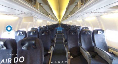 インフィニットループ、VRで飛行機搭乗を体験できるコンテンツをAIRDOに提供