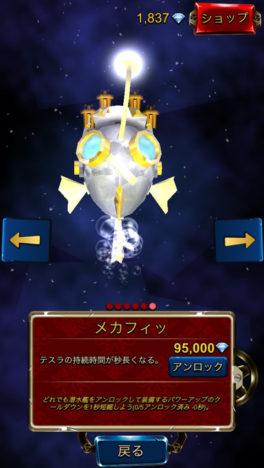 【やってみた】神秘的な深海を舞台としたスチームパンクな弾幕シューティングゲーム「Abyss Attack」