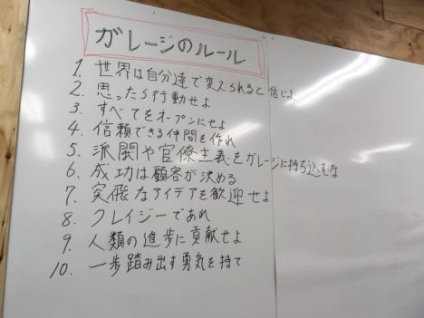 【レポート】Slushの熱気を地方の学生にも発信! 「Sendai × Slush Tokyo Volunteer Info Session」レポート