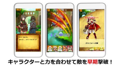 日本うんこ学会、課金の代わりに毎日うんこをしてガチャを回すヘルスケアゲームアプリ「うんコレ」のクラウドファンディングを開始