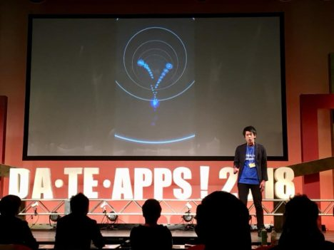 【レポート】東北最大級の学生によるアプリ開発コンテスト「DA・TE・APPS!2018」レポート~その2~