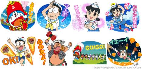 LINEのスマホ向けパズルゲーム「LINE バブル2」、「映画ドラえもん のび太の宝島」とのコラボを開始