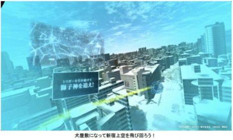 フジテレビ、映画「いぬやしき」VRを全国の「Windows Mixed Reality 体験コーナー」にて順次展開