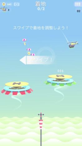 フィンランドのOddrok、最新作のスマホ向けカジュアルアクションゲーム「HeliHopper」のAndroid版をリリース