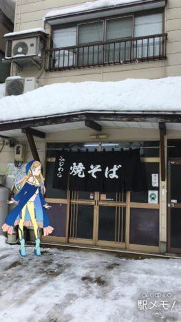 【レポート】ステーションメモリーズ×秋田県横手市! デジタルスタンプラリーを実際にやってみた