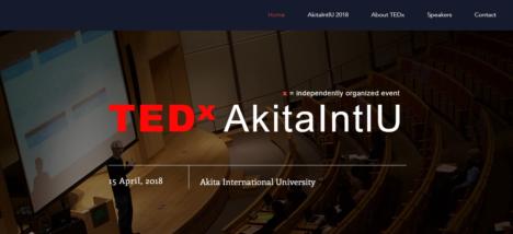 TEDが秋田県に上陸! 4/15に国際教養大学にて「TEDxAkitaintlU」開催