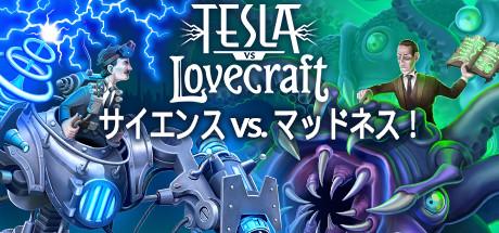 二コラ・テスラとH.P.ラブクラフトが大バトル! フィンランドの10tons、スチームパンク&クトゥルフ神話なシューティングゲーム「Tesla vs Lovecraft」をリリース