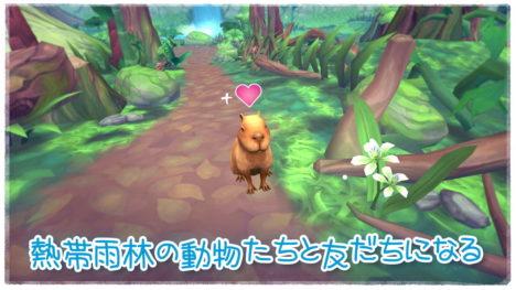 スマホ向けジャングル探検VRゲーム「Flutter VR」の日本語版がリリース