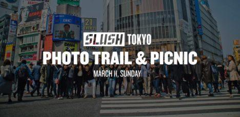 Slush Tokyoの前にピクニック! 3/11にサイドイベント「Slush Tokyo Photo Trail & Picnic」開催