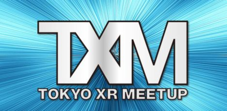 6/26、Tokyo XR Meetup「快適さと新時代を実感! 一体型VRまつり」開催