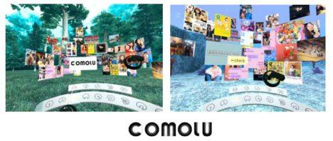 電通、VRを用いた発想支援ツール「COMOLU」を開発