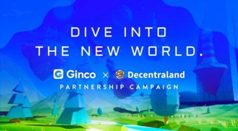 仮想通貨ウォレットのGinco、ブロックチェーン技術を活用したVR空間を開発するDecentralandと提携