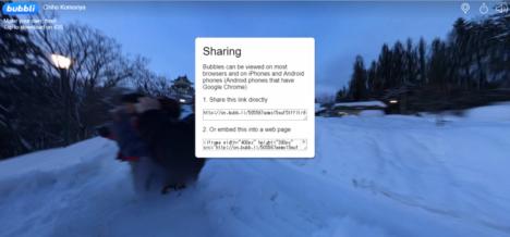 【やってみた】VRカメラを持っていない!でも全天球画像が撮りたい!そんな時は無料iOSアプリ「Bubbli」を使おう!