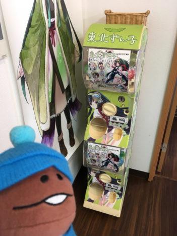 """【仙台コワーキングスペース巡り Vol.1】""""オタク応援""""コワーキングスペース「mag」"""