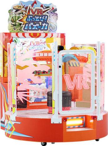 イオンファンタジーとグリー、子供向けVRゲーム2機種を日中300店舗で稼働開始