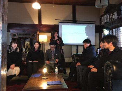 【レポート】秋田県湯沢市から新事業を生み出せ!「湯沢アントレプレナー プラットフォームキックオフ」