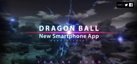 「ドラゴンボール」のスマホ向け新作ゲームアプリが配信決定