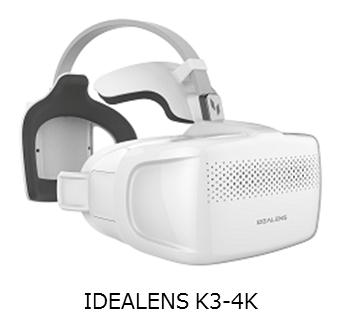 クリーク・アンド・リバー社、「コンテンツ東京2018内 先端デジタルテクノロジー展」にて4Kの一体型VRヘッドセット「IDEALENS」新型を日本初公開