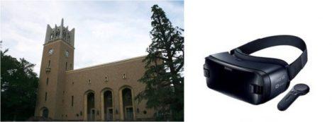サムスンが早稲田大学のVR教育と連携 Galaxy Gear VR活用のVRコンテンツ講座を4/10より開始