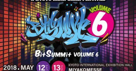 5/12-13、京都にてインディゲームの祭典「BitSummit Volume 6」開催 公式サイトもオープン