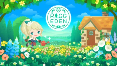 サイバーエージェント、スマホ向け新作パズルゲーム 「ピグエデン」をリリース