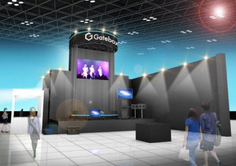 Gateboxがニコニコ超会議2018に出展 ARでキャラ一緒に記念撮影できる「AR撮影会」を実施