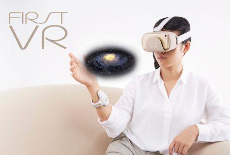 筋肉の動きを検出するコントローラー&モバイルVRゴーグル「FIRST VR」、SDK(α版)を公開