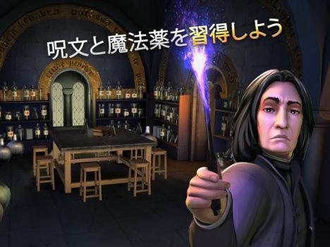 Jam City、人気小説/映画シリーズ「ハリー・ポッター」のスマホ向けRPG「Harry Potter: Hogwarts Mystery」をリリース