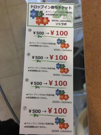 【仙台コワーキングスペース巡り Vol.3】駅近&ビルの最上階で陽当たり最高!なコワーキングスペース
