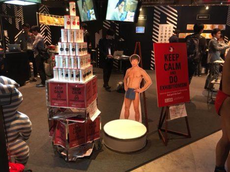 "【Slush Tokyo 2018レポート】日本ならではのプロダクトが並んだパナソニックの""未来を作る実験区""「100BANCH」ブース"