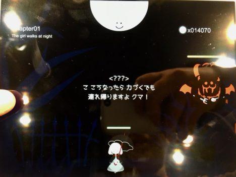 【TOKYO SANDBOX 2018レポート】恋い焦がれるが焼き焦がしてしまう…太陽になって太陽光が苦手な女の子を見守るディフェンスゲーム「テラセネ それでも君を照らしたい」