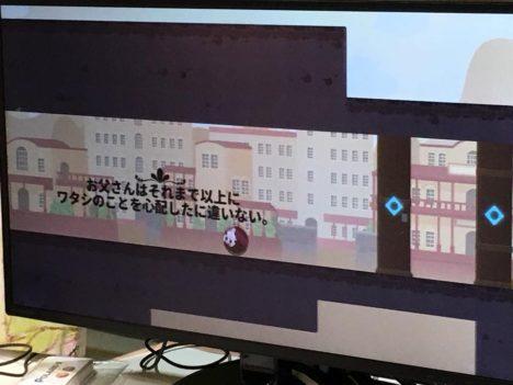 【TOKYO SANDBOX 2018レポート】他プラットフォームからNintendo Switchに展開する雰囲気の良いゲーム3選