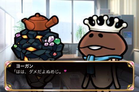 【エイプリルフール】「なめこ」シリーズ初の恋愛シミュレーションゲーム「なめこ栽培キット ザ・ワールド ZERO 〜はじまりの物語〜」が公開
