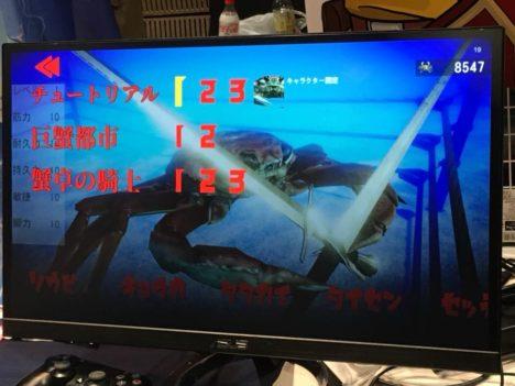 【TOKYO SANDBOX 2018レポート】武装したカニが死闘を繰り広げる魚介バトルアクションゲーム「カニノケンカ」
