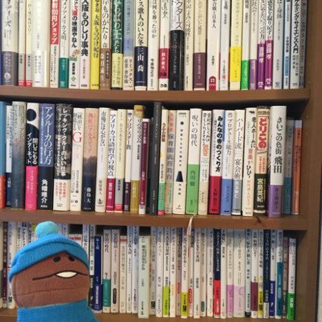"""【仙台コワーキングスペース巡り Vol.2】""""非バトルタイプ""""のアットホームなコワーキングスペース「ノラヤ」"""