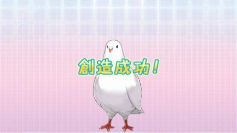 【やってみた】無機物や動物を愛でて美少女に変身させる恋愛ゲーム(?)「創造カノジョ~10人の理想の彼女たち~」