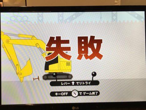 【TOKYO SANDBOX 2018レポート】そこはちょっと変わったゲーセン --- おもしろコントローラーが登場した「MiyazaWorks」ブース